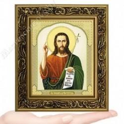 Иоанн Креститель, V-95 / 10х12 икона, двойное тиснение / Багет В