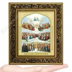 Образ Всех Святых, V-173 / 10х12 икона, двойное тиснение / Багет В