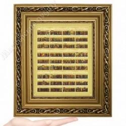 Всех святых календарь, D-54 / 17х21 икона, двойное тиснение / Багет Д