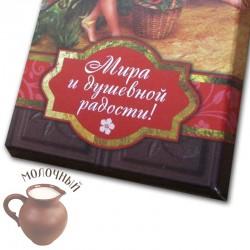 Шоколад молочный, 90г / ш16, Мира и душевной радости, дети, поле