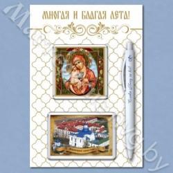 Набор в блистере, 13х19, с открыткой, икона-магнит-ручка, НБ-41, Жировичи1