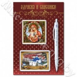 Набор в блистере, 13х19, с открыткой, икона-магнит-ручка, НБ-42, Жировичи2