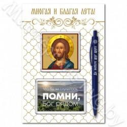 Набор в блистере, 13х19, с открыткой, икона-магнит-ручка, НБ-45, Спаситель