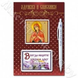 Набор в блистере, 13х19, с открыткой, икона-магнит-ручка, НБ-48, Семистрельная