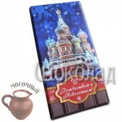 Шоколад молочный, 90г / шР17, Рождество, Храм в Москве