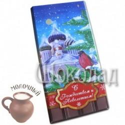 Шоколад молочный, 90г / шР21, Рождество, снегирь в Переделкино