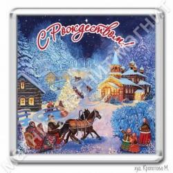 Магнит акрил., 1721-МгР154, Рождество, Праздник в деревне