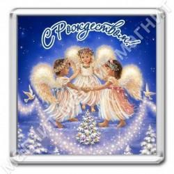 Магнит акрил., 1721-МгР155, Рождество, Ангелы в хороводе