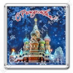 Магнит акрил., 1721-МгР156, Рождество, Московский храм ночью