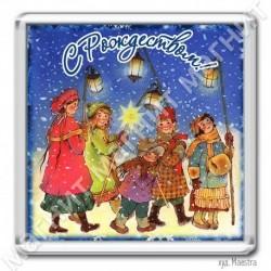 Магнит акрил., 1721-МгР161, Рождество, Дети-христославы