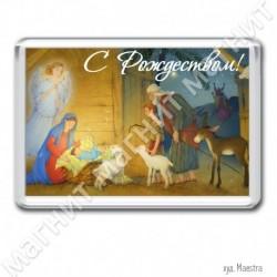 Магнит акрил., 1721-МгР163, Рождественский вертеп