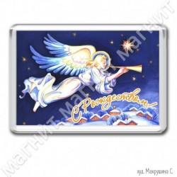 Магнит акрил., 1721-МгР165, Рождество, Ангел над городом