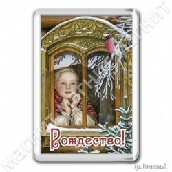 Магнит акрил., 1721-МгР170, Рождество, Девочка в окне