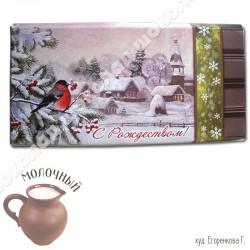 Шоколад молочный, 90г / шР23, Рождество, снегирь в деревне