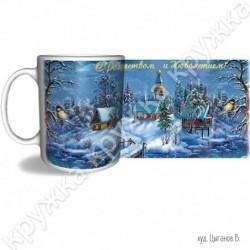 Кружка керам., 300 мл, КРХ-307, Рождество, Синичка над мостом