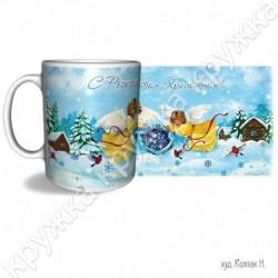 Кружка керам., 300 мл, КРХ-321, Рождество, Ангелы со снежинками