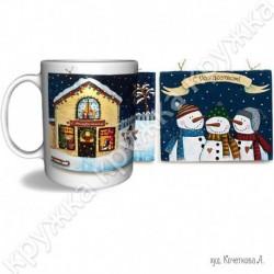 Кружка керам., 300 мл, КРХ-345, Рождество, Снеговики с надписью
