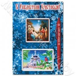 Набор в блистере, 13х19, с открыткой, икона-магнит-ручка, НБ-51, Рождество