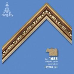 Багет узкийВ-1688 / ШхВ: 2,5х2 см