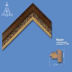 Киот Р421-1118с багетом В/ ШхВ: 3,7х3,9 см