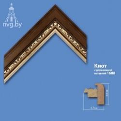 Киот Р421-1688с багетом В/ ШхВ: 3,7х3,9 см