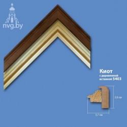 Киот Р421-5403с багетом В/ ШхВ: 3,7х3,9 см