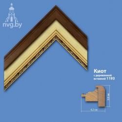 Киот Р421-1193с багетом С/ ШхВ: 4,2х3,9 см