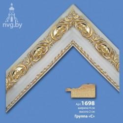 Багет среднийС-1698 / ШхВ: 4х2 см