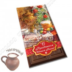 Шоколад молочный, вес 90г / шП25, Натюрморт с самоваром