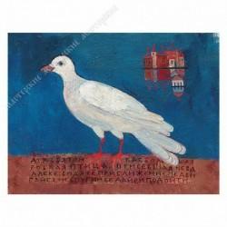 Картина на подрамнике, 22х30, Кт-29, Райская птица, худ. Е. Черкасова