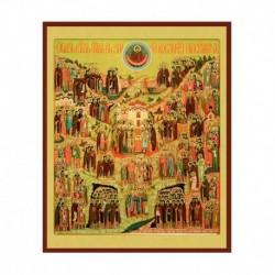 Собор российских святых-94NT