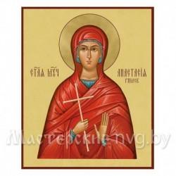 Анастасия Римская-7NT
