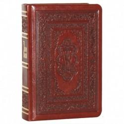 Закон Божий. Золотая серия. Иллюстрированное издание, кожаный/ Ковч, 464с., малый, тв