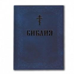 Библия. Книги Священного Писания(2обл.син.,бел) / Харвест,1520с,средн., тв